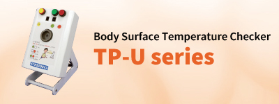 Body Surface Temperature Checker
