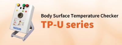Body Surface Temperature Checker