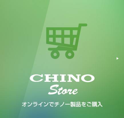 Chino Store
